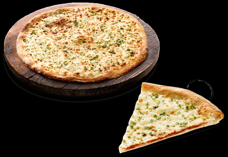 Glutenvrije Pizza bezorgen of afhalen